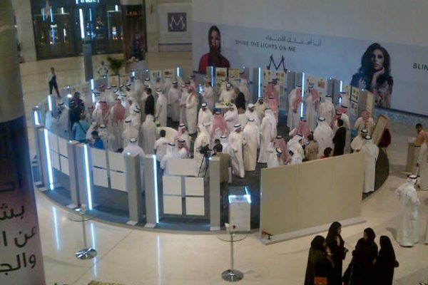 Manama-Center-20120725-00597